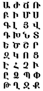 armenian-alphabet_picture